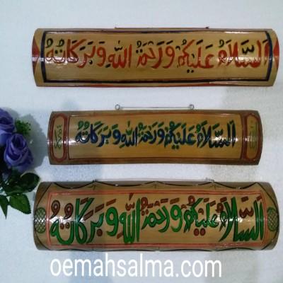 Ukiran Kaligrafi Assalamualaikum